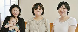 「不育症そだってねっと茅ヶ崎」のメンバー(左から)田中恵子さん、相田水里さん、芦田操さん
