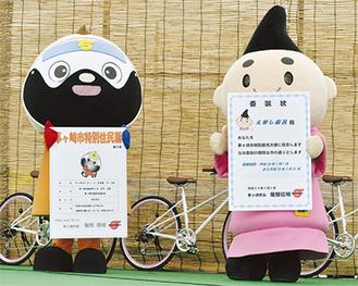 えぼし麻呂(右)とチャリ太