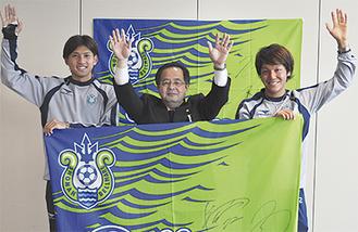 昇格を喜ぶ(左から)大野選手、服部市長と鎌田選手