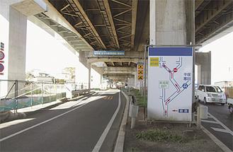 工事が進む茅ヶ崎JCT周辺