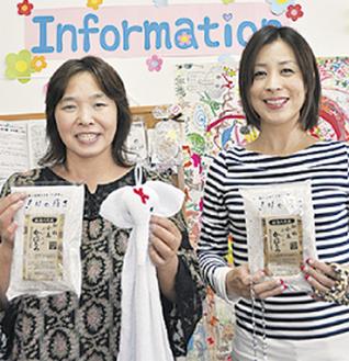 SDC♡マミーズの小畑さん(左)と八島さん(右)