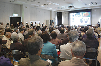 会場には多くの人が集まった