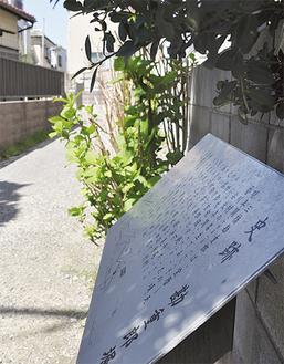 勘重郎堀の跡地は遊歩道となっている
