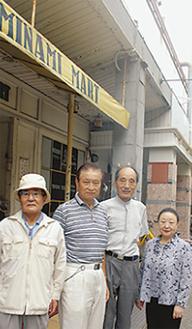 茅ヶ崎駅前分譲管理組合のメンバーら