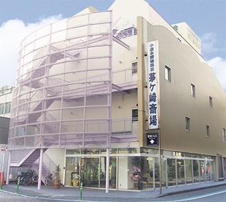 茅ヶ崎駅北口から徒歩圏内の小清水商会茅ヶ崎斎場
