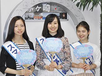 左から道下萌香さん、山下文歌さん、小田島優さん