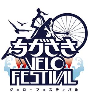 VELOはフランス語で「自転車」の意味