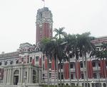 先日訪れた台湾総統府