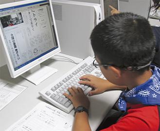 パソコンで記事を作成