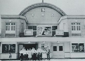 大黒館(映画館)