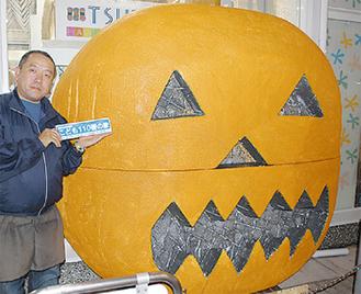 津田さんと巨大カボチャ