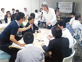 参加者で種類や具体例を話し合った=12日・茅ヶ崎商工会議所第1会議室