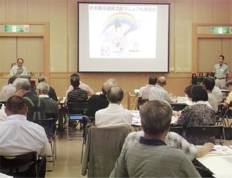 定期的に研修会が開かれている(写真は昨年)