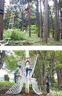 「つり橋」(上)と「えぼしツリー」