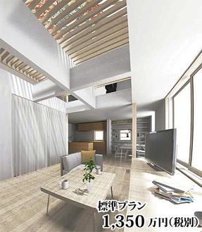 1、2階をつなぎ明るく広々とした空間を実現