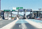 新湘南バイパスの通行料が5車種区分・距離制へ移行