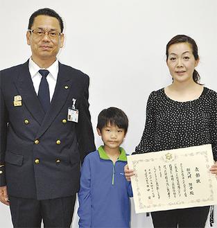表彰された御代川さん(写真右)