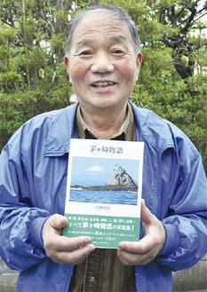 でき上がった新刊を手にする高橋さん