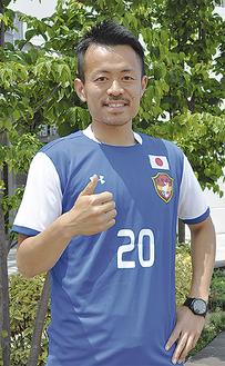 日本代表に選ばれた中島さん