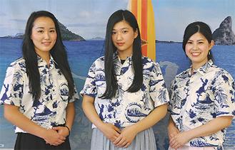 左から米満樹里香さん、松下珠々さん、冨田玲美さん