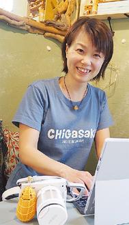 ピーナッツが目印ブログを書く田中さん