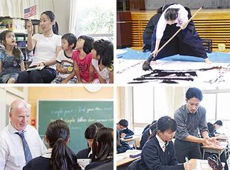 幼稚園から高等学校までの一貫教育で個性を伸ばす