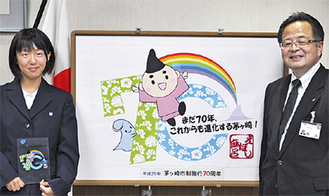 作者の大塚さん(左)