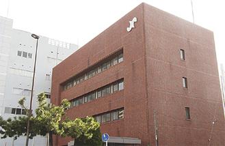 茅ヶ崎商工会議所(新栄町)
