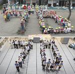 市制70周年を祝う人文字(写真は小和田保育園と市職員)