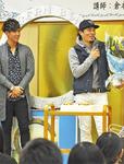 倉本選手(右)へのバースデーサプライズに古村さん(左)が登場した