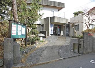 現在の文化資料館