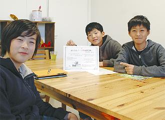 イベントを企画した吉田君、原君、鈴木君(写真左から)