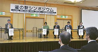 石田教授(左)をコーディネーターとしたパネルディスカッションの様子