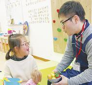 子どもの発達障害から「学校での不安」まで