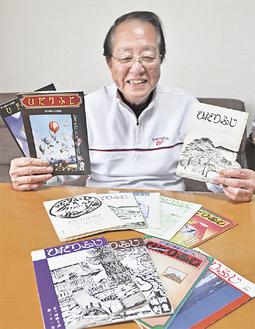 40年前の冊子と復刊版を手にする岩本さん