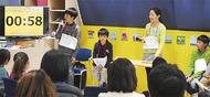 小学生が書評合戦