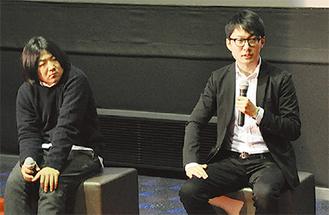 上映後にトークショーを行った伊藤さんと三澤さん(左から)