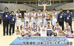 優勝した神奈川県選抜チーム