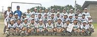 「夏の湘南」4連覇