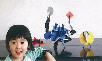 知育玩具「いろくみ」
