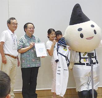 前川会長、服部市長らと記念撮影する押見さん親子