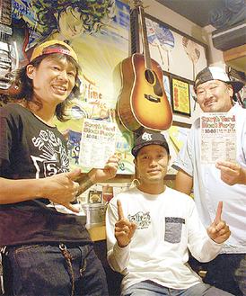 中村さん、出演者のBAMIUDAさんとハチさん(左から)