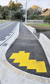 新たに整備された歩道