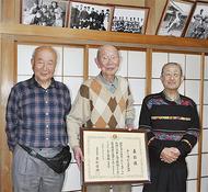 ピースクラブが創立70年