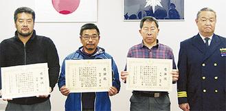 左から大塚さん、石井さん、石坂さん、和田署長