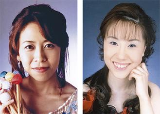 浜まゆみさん、羽田めぐみさん(左から)