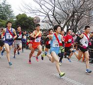「松林A」が男女8連覇