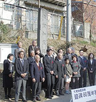 式典後、関係者らが複数回に分かれて、碑の前で記念撮影を行った