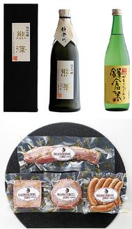 株式会社熊澤酒造(上)と有限会社ハム工房ジローの商品