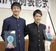 柴田君、小倉君に市特別表彰